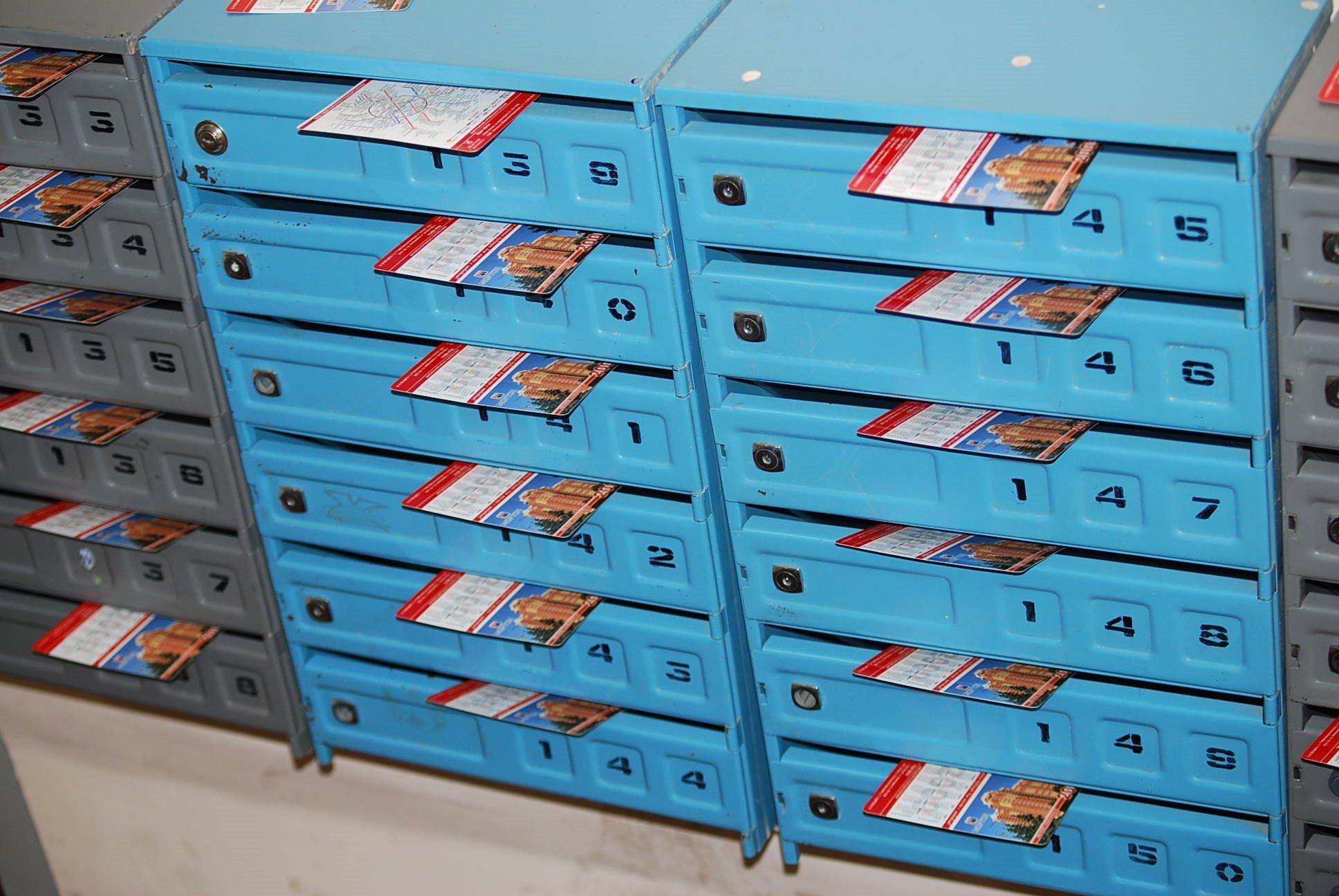 Разноска рекламы по почтовым ящикам